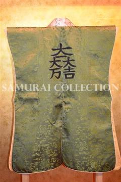 甲冑 サムライコレクション 陣羽織 0042