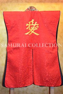 甲冑 サムライコレクション 陣羽織 0046
