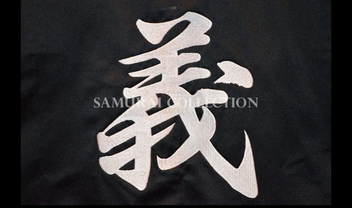 陣羽織 0049