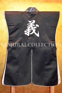 甲冑 サムライコレクション 陣羽織 0049