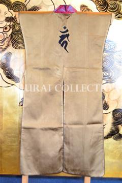 甲冑 サムライコレクション 梵字刺繍 ロングタイプ陣羽織 カーン 0053