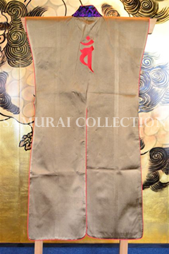 甲冑 サムライコレクション 梵字刺繍 ロングタイプ陣羽織 バン 0055