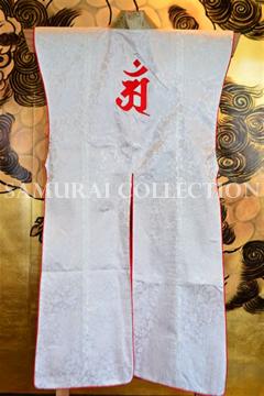 甲冑 鎧 兜 梵字刺繍 ロングタイプ陣羽織 アン 0057